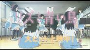 『リズと青い鳥』ShortPV8 女の子の世界編2