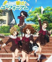Kitauji high school