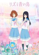 Liz and the Blue Bird - Kumiko & Reina