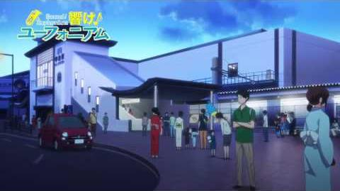 TVアニメ『響け!ユーフォニアム』 第八回 予告
