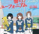 Hibike! Euphonium Kitauji High School's Concert Band's Turbulent Second Movement vol 1