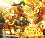 Sound! Euphonium 2 Original Soundtrack: Ongaku Endless