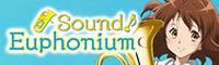 Banner soundeuphonium