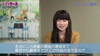 """The Making of Liz and the Blue Bird, Vol. 5 Interview with Tatamino Ayaka from """"Homecomings"""""""