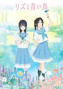 Liz and the Blue Bird - Mizore & Nozomi