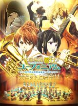 Sound! Euphonium the Movie: Welcome to the Kitauji High School Concert Band