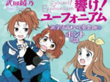Sound! Euphonium: True Stories from the Kitauji High School Concert Band