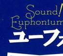 Hibike! Euphonium Kitauji High School's Concert Band Diary