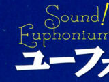 Sound! Euphonium: Kitauji High School Concert Band Diary