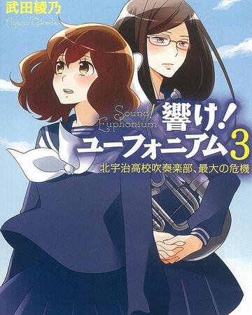 Sound Euphonium Novel Volume 3 Hibike Euphonium Wiki Fandom