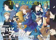 Hibike manga