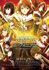 Sound! Euphonium The Movie Finale Oath