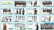 Kitauji Concert Band Sections