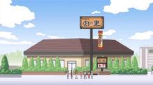 Meat Village
