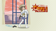 HidamariSketch 365 EyeCatch41