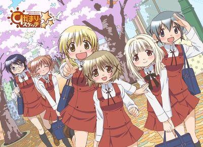 Hidamari Sketch Wikia - Full Cast A