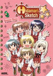 814131011510 anime-Hidamari-Sketch-x-Hoshimittsu-DVD-Complete-Collection-S-Season-3-primary