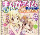 Manga Time Kirara Carat
