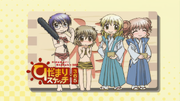 HidamariSketch 365 EyeCatch3