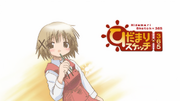 HidamariSketch 365 EyeCatch48