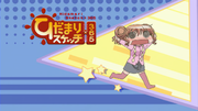 HidamariSketch 365 EyeCatch6