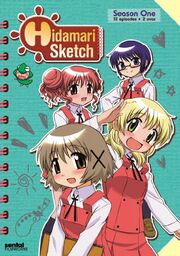 Hidamari Sketch Wikia - Anime Image A