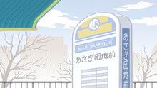 Asagi Housing Complex Bus Stop