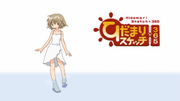 HidamariSketch 365 EyeCatch49