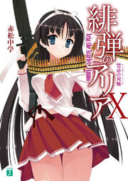 Light Novel X