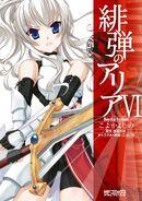 Aria manga vol6