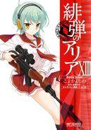 Aria manga vol13