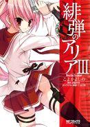 Aria manga vol3