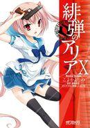Aria manga vol10