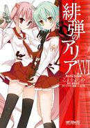 Aria manga vol16