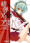 Aria manga vol7
