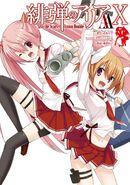 Aa manga vol10
