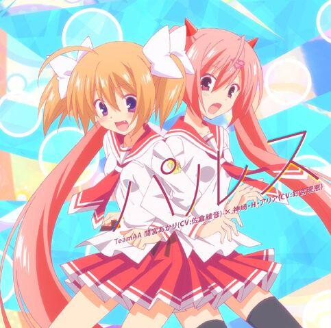 File:Pulse anime cover.jpg