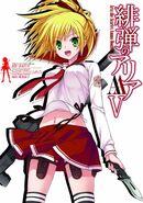 Aa manga vol5