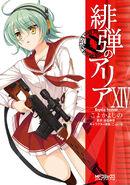 Aria manga vol14