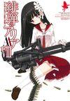 Aa manga vol8