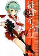 Reki Volume 13