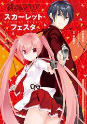 Hidan no Aria Scarlet Festa Cover