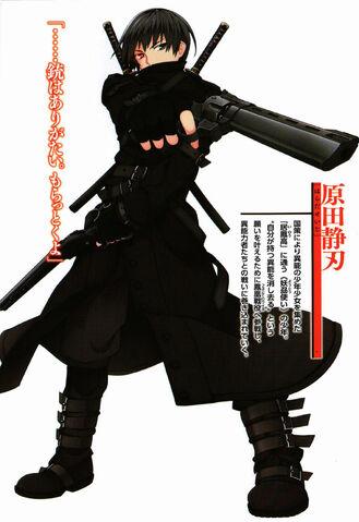 File:Seiji harada.jpg