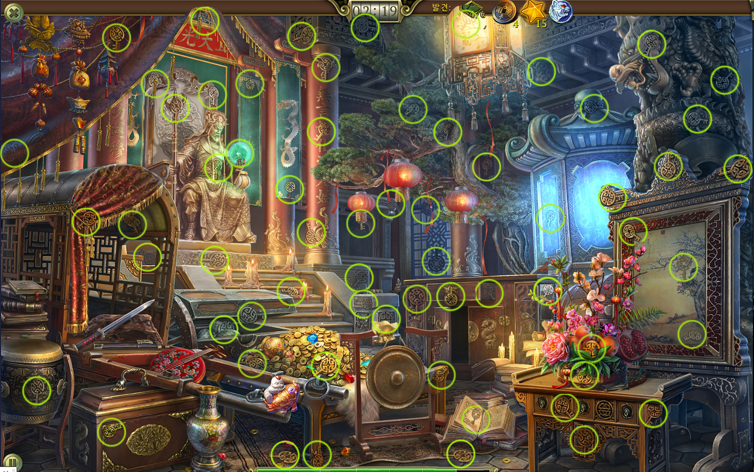 hidden city hidden object game how to change levels