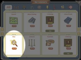 Inventory Clues-Screenshot