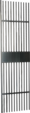 HO AdHeist Metal Bars-icon