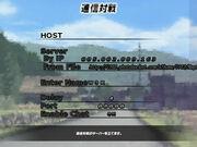 Basic Menu NetPlay 1