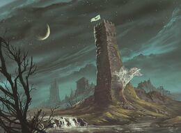 The Gate house Tower by Dimitri Bielak, Fantasy Flight Games©