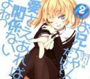 Mainpage Cover Onii-Ai