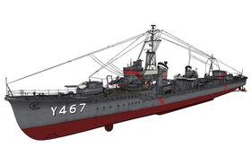 Harekaze-Model-1